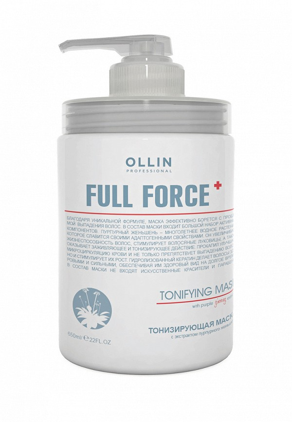 Маска для волос Ollin Ollin MP002XU0DXVO ollin спрей тоник для стимуляции роста волос ollin