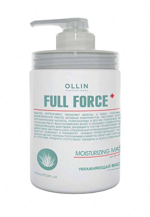 Маска для волос Ollin Ollin MP002XU0DXVS ollin спрей тоник для стимуляции роста волос ollin