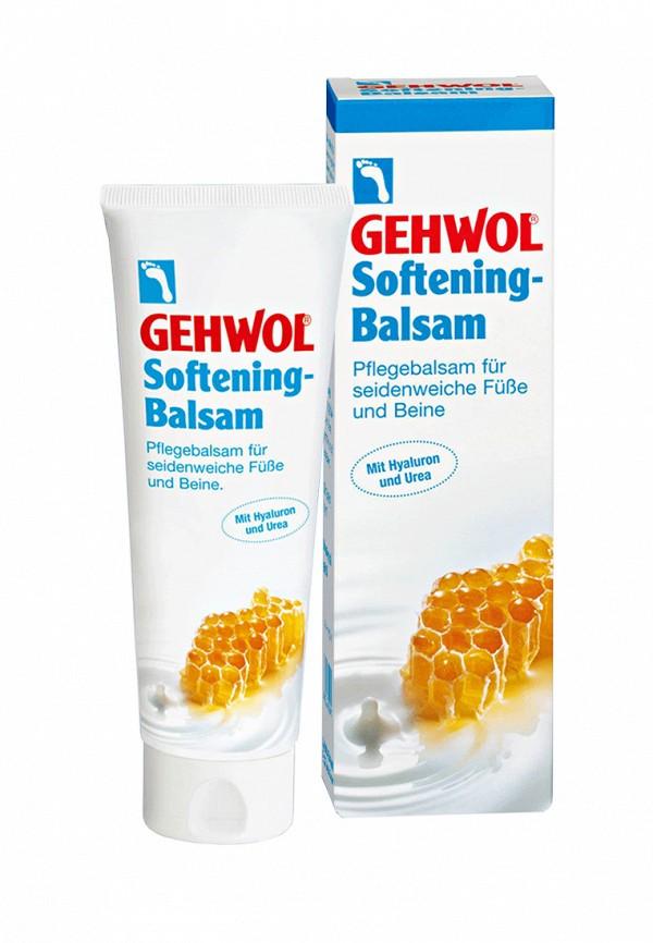 Бальзам для ног Gehwol Gehwol MP002XU0DY0M сопутствующие товары gehwol hammerzehen polster links 0 1 шт левая