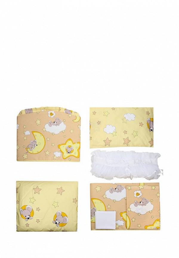 Постельное белье Сонный Гномик Сонный Гномик MP002XU0DY2G сонный гномик одеяло лебяжий пух сонный гномик