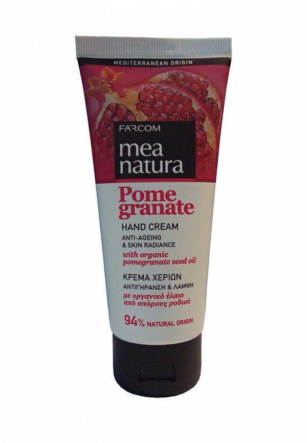 где купить Крем для рук Mea Natura Mea Natura MP002XU0DY9K по лучшей цене