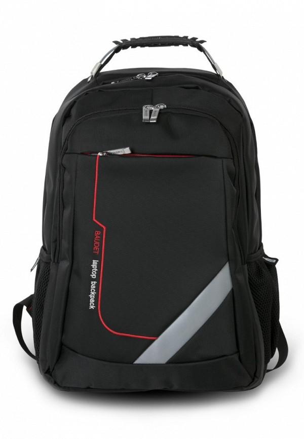 Рюкзак Baudet Baudet MP002XU0E04W
