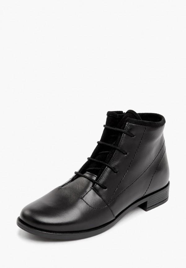 Фото Ботинки Alessio Nesca. Купить с доставкой