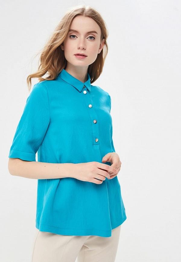 Купить Блуза Profito Avantage, MP002XW025GE, бирюзовый