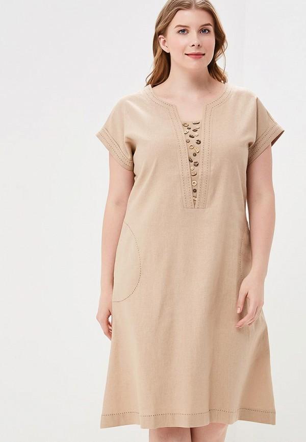 Платье Balsako Balsako MP002XW025WK платья balsako платье джессика