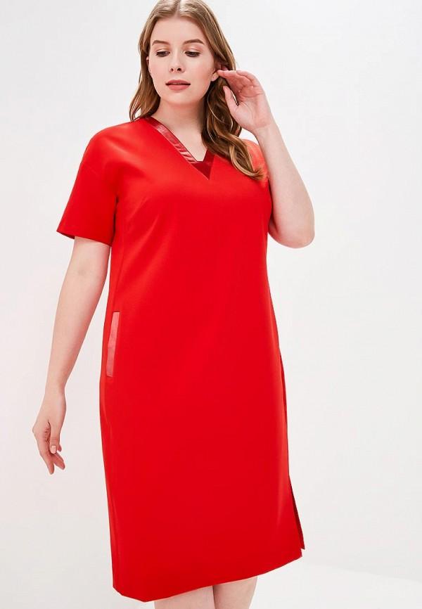 Платье Balsako Balsako MP002XW025WT платья balsako платье джессика