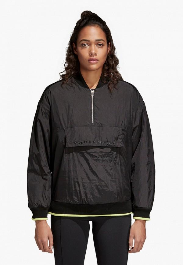 Куртка утепленная adidas Originals adidas Originals MP002XW025ZW