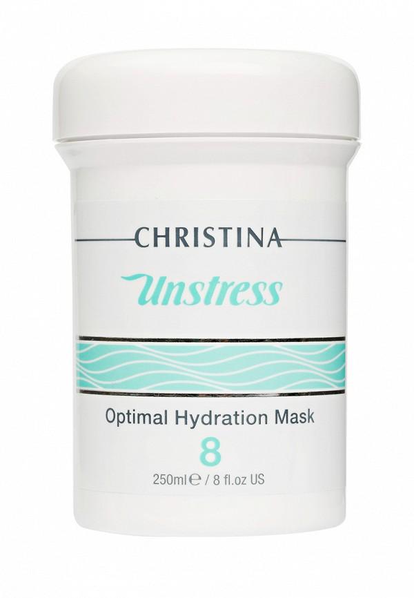 Маска для лица увлажняющая Christina Christina MP002XW0DQ63 увлажняющая маска для лица в аптеке
