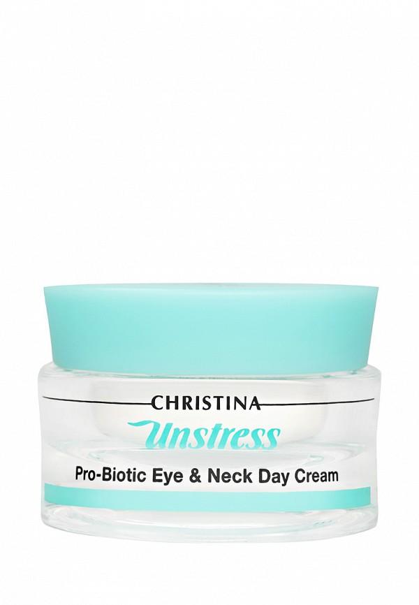 Крем-пробиотик дневной для кожи век и шеи Christina Christina MP002XW0DQ64 конопляный крем дневной для кожи cutishelp ekzem