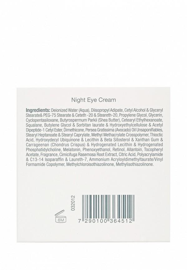 Ночной крем для зоны вокруг глаз Christina Wish - Коррекция возрастных изменений