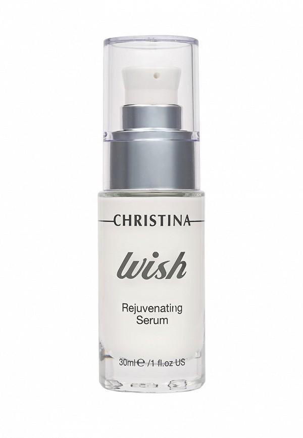 Омолаживающая сыворотка для лица Christina Christina MP002XW0DQ8C омолаживающая сыворотка шаг 3 100 мл christina