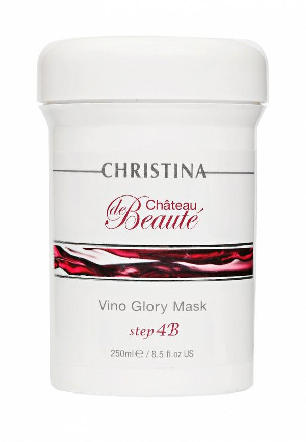 Маска для моментального лифтинга Christina Chateau De Beaute - Омолаживающая линия для лица с экстрактами винограда 250 мл  недорого