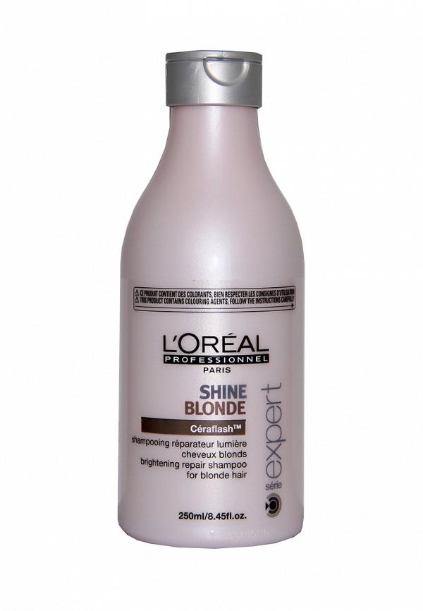 Шампунь Шайн Блонд LOreal Professional Expert Shine Blonde - Для светлых волос