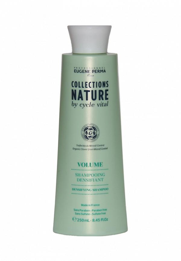 Шампунь уплотняющий для тонких волос Eugene perma Cycle Vital Nature