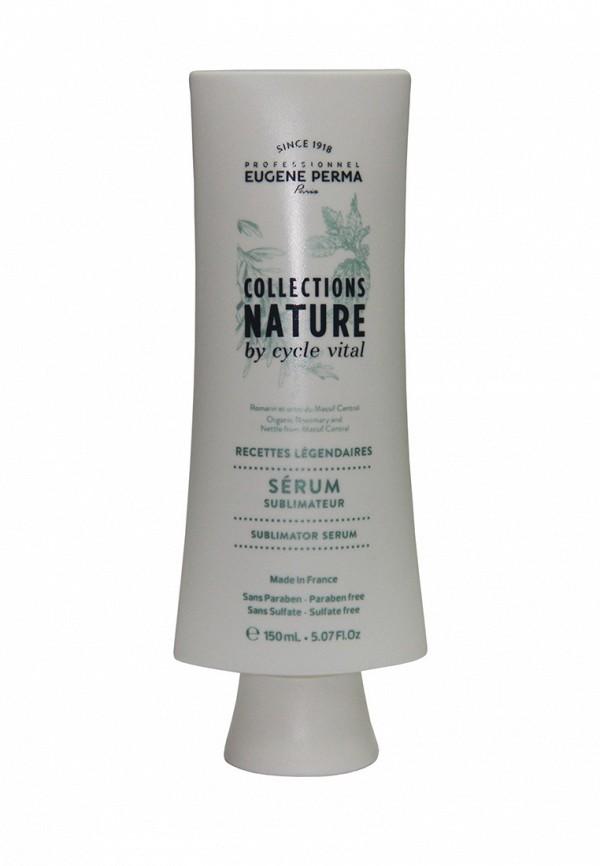 Сыворотка для блеска и упругости волос Eugene perma Cycle Vital Nature 150 мл аптечка агафьи сыворотка для роста волос 150 мл