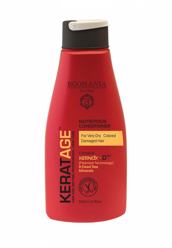Кондиционер Egomania Prof Keratage - Ультрапитание для очень сухих, окрашенных и поврежденных волос