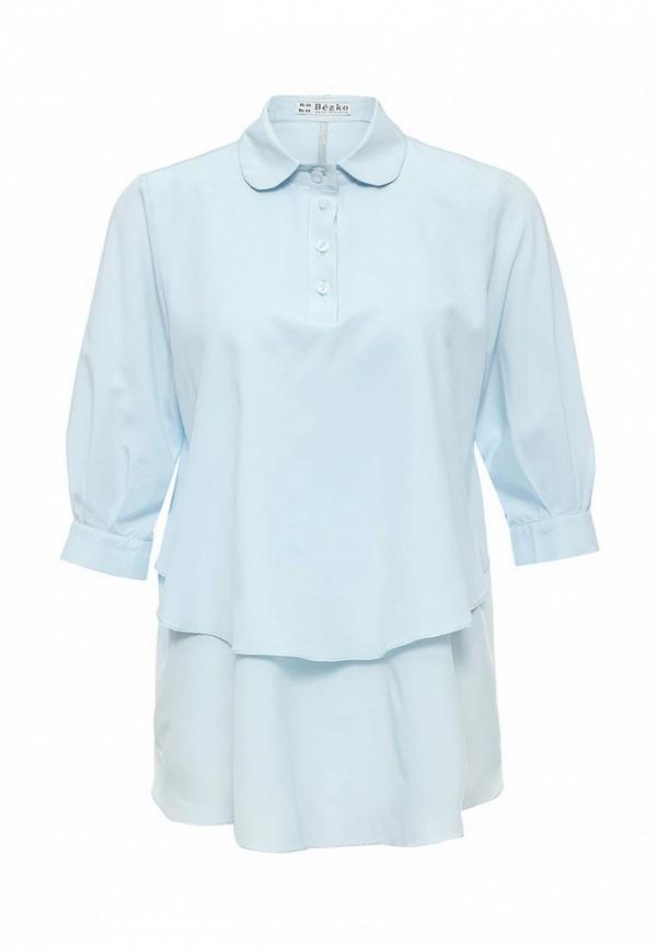 Блуза Bezko Bezko MP002XW0DW16 bezko блуза bezko бп 853 электрик