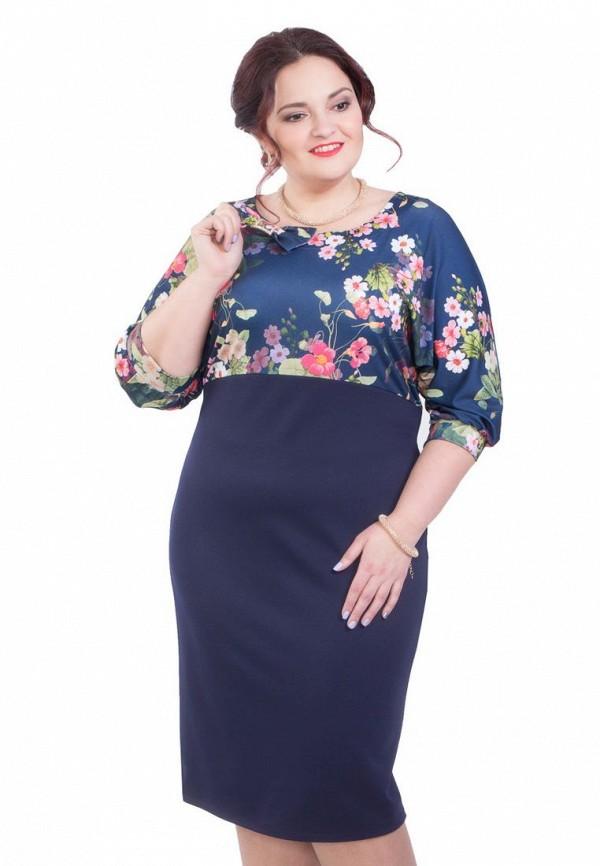 цена Платье Wisell Wisell MP002XW0F78S онлайн в 2017 году