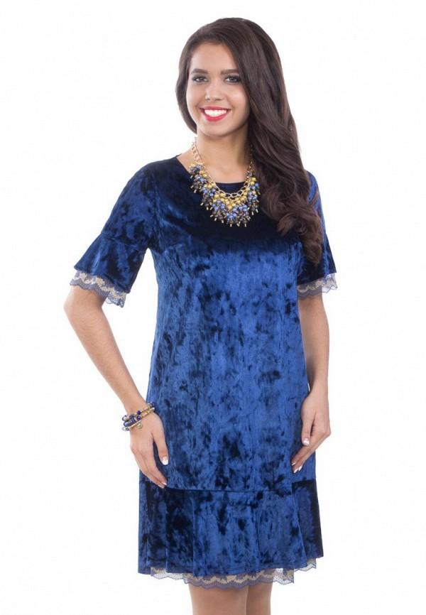 цена Платье Wisell Wisell MP002XW0F791 онлайн в 2017 году