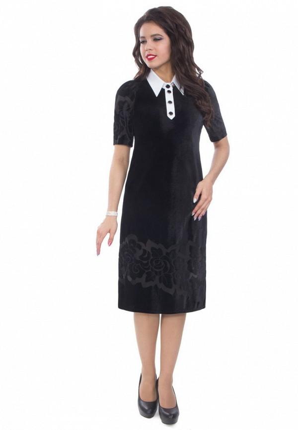 цена Платье Wisell Wisell MP002XW0F79Z онлайн в 2017 году