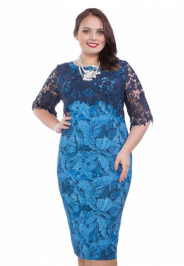 цена Платье Wisell Wisell MP002XW0F7AO онлайн в 2017 году