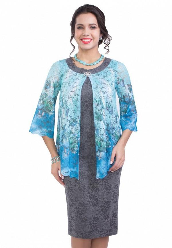 цена Платье Wisell Wisell MP002XW0F7AY онлайн в 2017 году