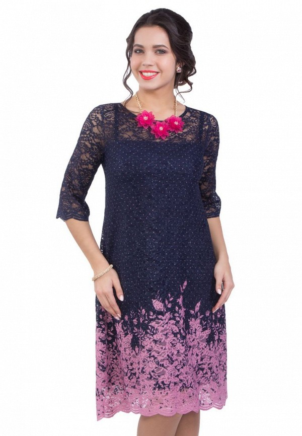 цена Платье Wisell Wisell MP002XW0F7BG онлайн в 2017 году