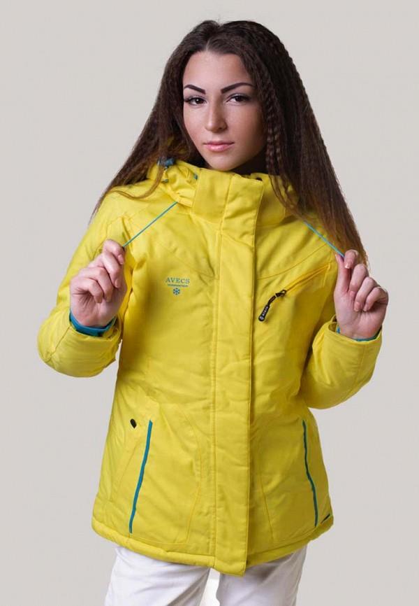 Куртка горнолыжная Avecs