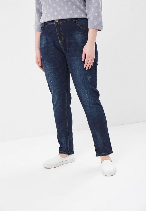 Джинсы JP JP MP002XW0FIAV джинсы 40 недель джинсы