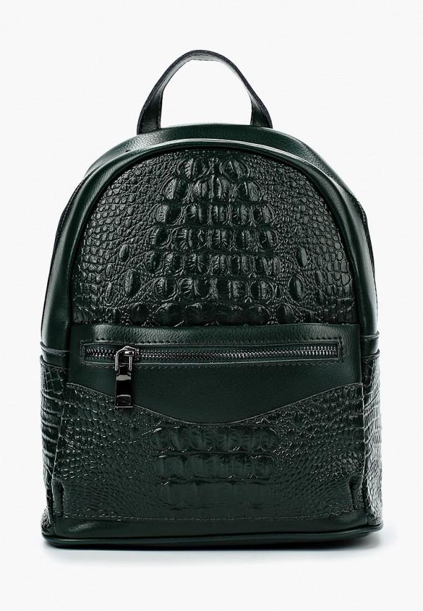 Рюкзак Malvinas Malvinas MP002XW0IZHG рюкзаки malvinas рюкзак