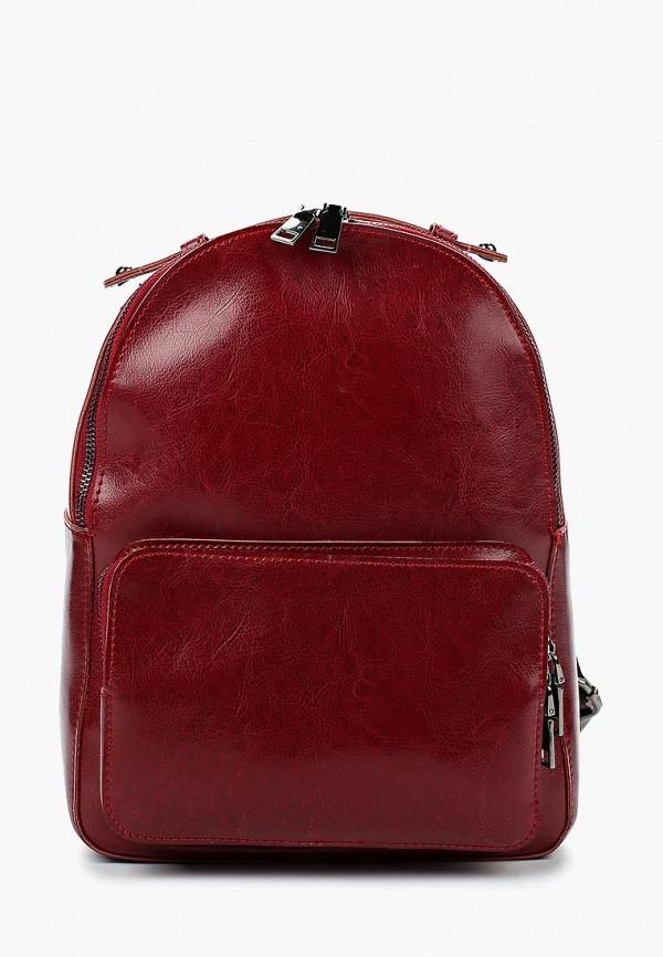Рюкзак Malvinas Malvinas MP002XW0IZJG рюкзаки malvinas рюкзак