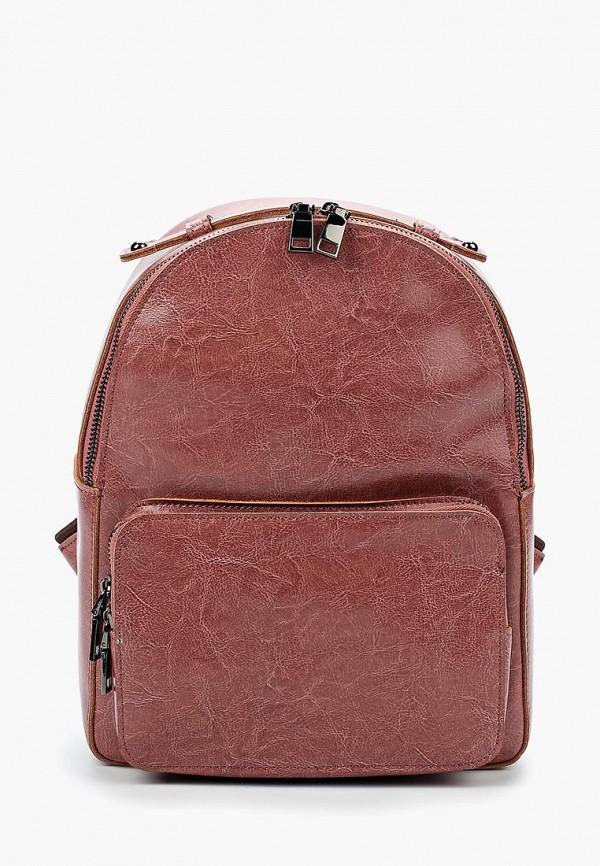 Рюкзак Malvinas Malvinas MP002XW0IZJJ рюкзаки malvinas рюкзак