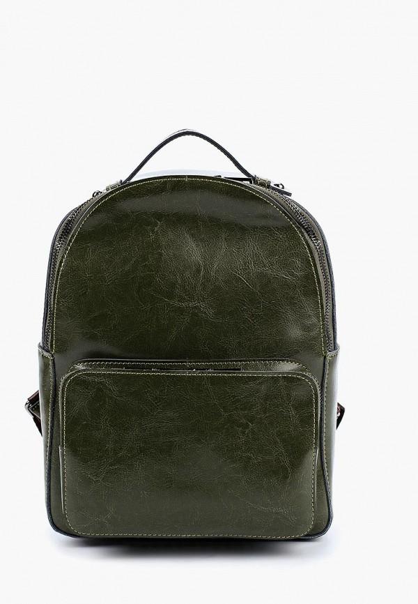 Рюкзак Malvinas Malvinas MP002XW0IZJK рюкзаки malvinas рюкзак