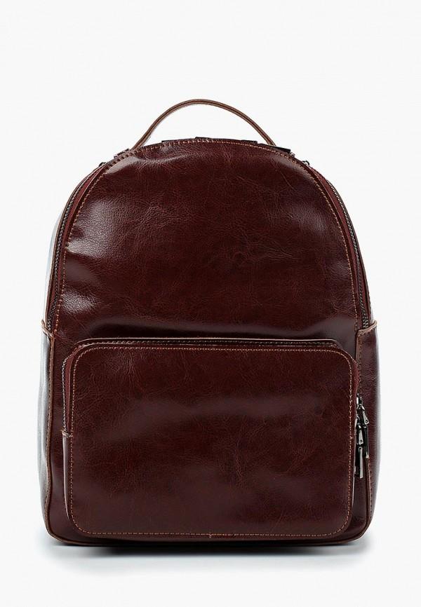 Рюкзак Malvinas Malvinas MP002XW0IZJL рюкзаки malvinas рюкзак