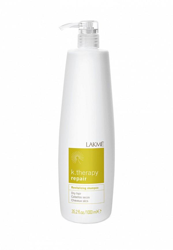 Шампунь для сухих волос Lakme 1000 мл