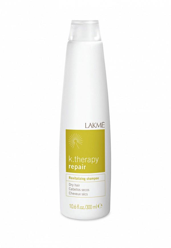 Шампунь для сухих волос Lakme 300 мл