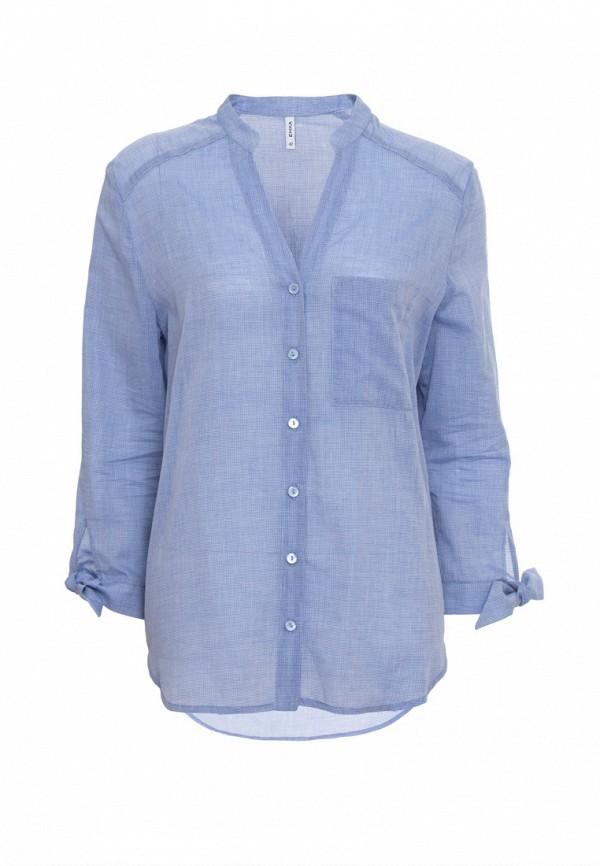 Рубашка Emka Emka MP002XW0NYIL рубашка emka emka mp002xw0e2y8