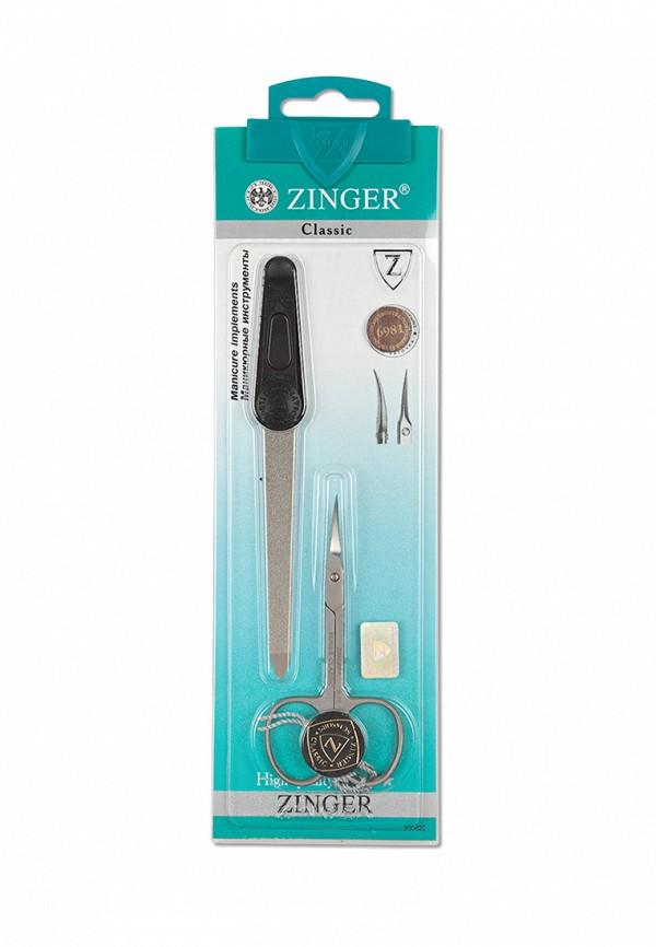 Набор маникюрный Zinger Zinger MP002XW0SFV8 маникюрный набор zinger ms 7104s