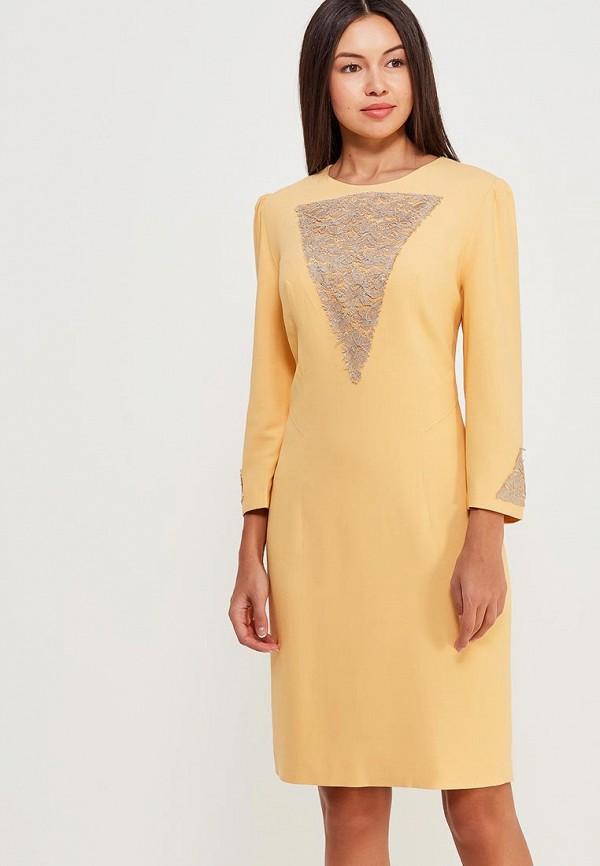 цены на Платье Maria Rybalchenko Maria Rybalchenko MP002XW0TWBI в интернет-магазинах