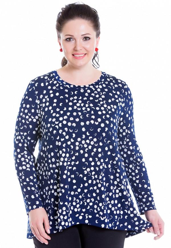 Блуза Prima Linea Prima Linea MP002XW0TXGN блуза prima linea prima linea mp002xw0txg4