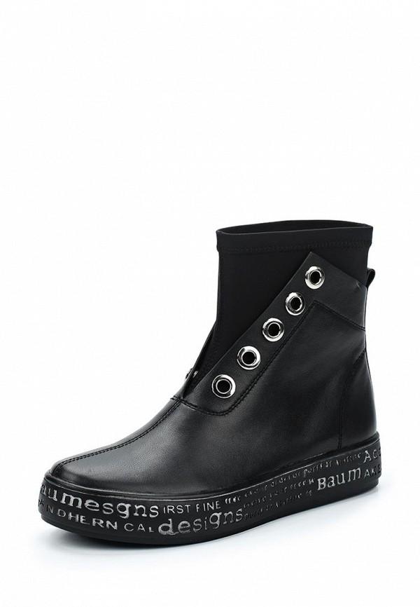 где купить Ботинки Provocante Provocante MP002XW0TZYJ по лучшей цене