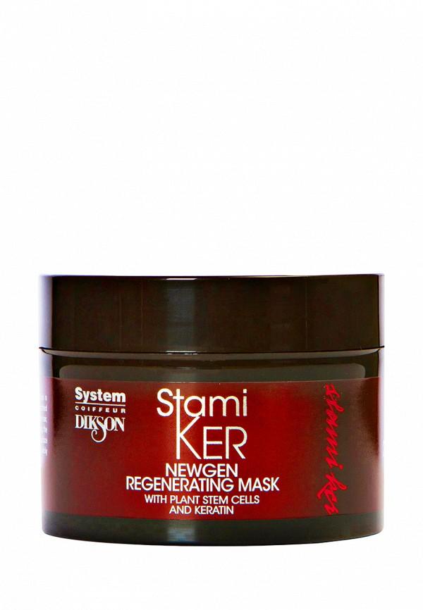 Регенерирующая маска Dikson Stamiker Newgen