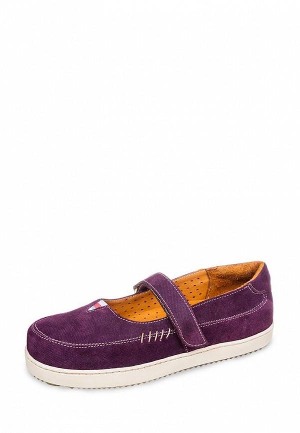 Туфли Mamashoes