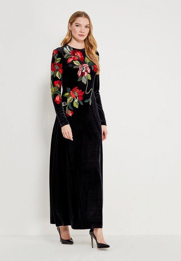 Платье Yukostyle Yukostyle MP002XW13N50