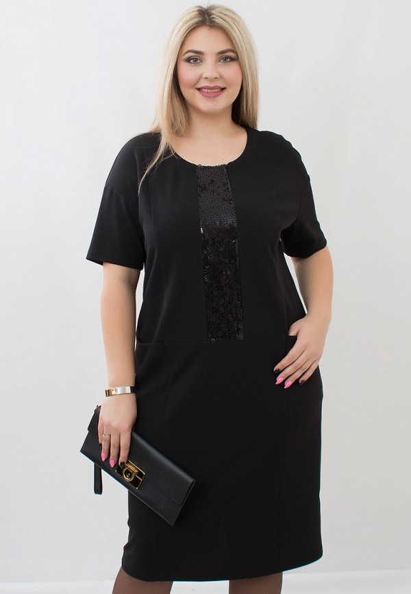 Платье Balsako Balsako MP002XW13NBD