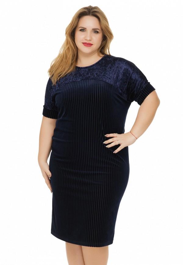 Купить Платье Gorda Bella, Лея, MP002XW13P0D, синий, Весна-лето 2018