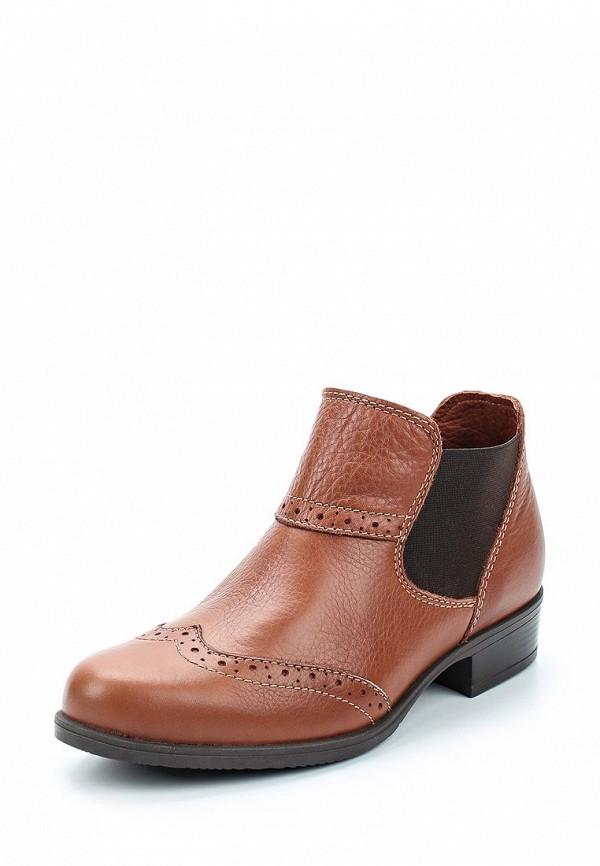 Купить Ботинки Romer, MP002XW13PVC, коричневый, Весна-лето 2018