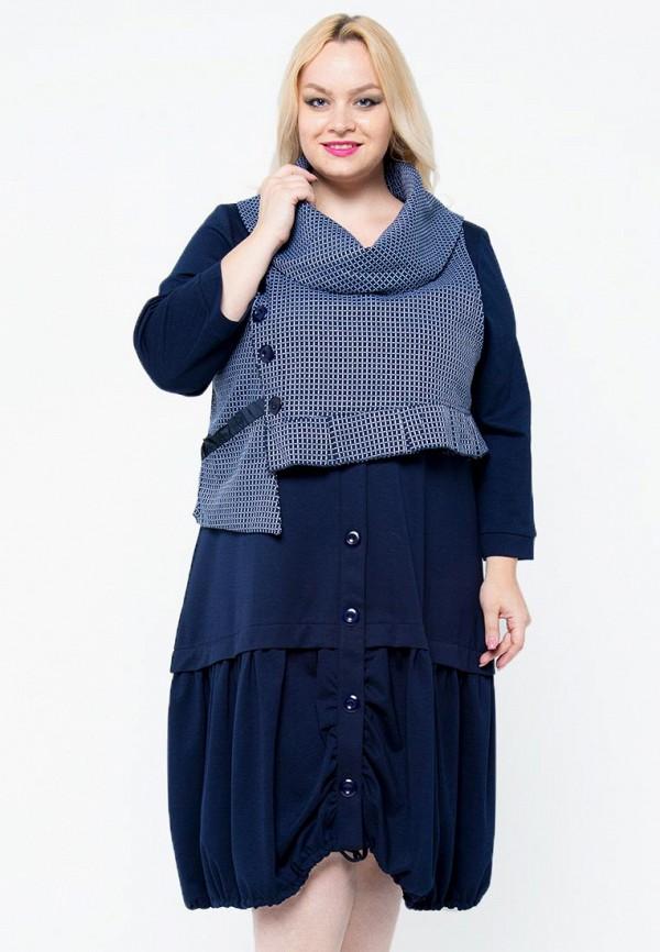 Фото Комплект Nefertari Dress. Купить с доставкой