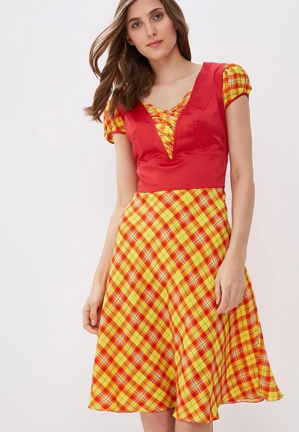 Платье Maria Rybalchenko Maria Rybalchenko MP002XW13RYJ платье maria rybalchenko maria rybalchenko mp002xw1axme