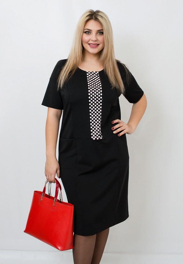Платье Balsako Balsako MP002XW13S29